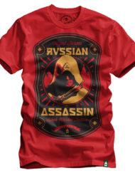 russian08